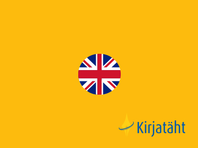Aнглийский язык