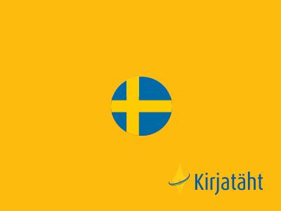 Шведский язык